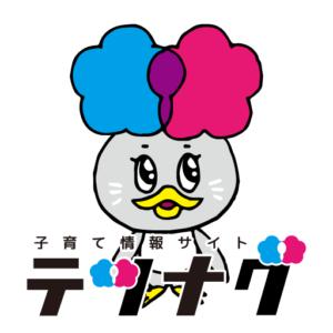 テツナグ編集部